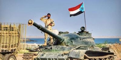 القوات الجنوبية تربك خطط التصعيد الإيراني (ملف)