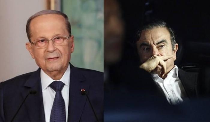 عون: كارلوس غصن دخل لبنان بصورة شرعية عبر مطار رفيق الحريري