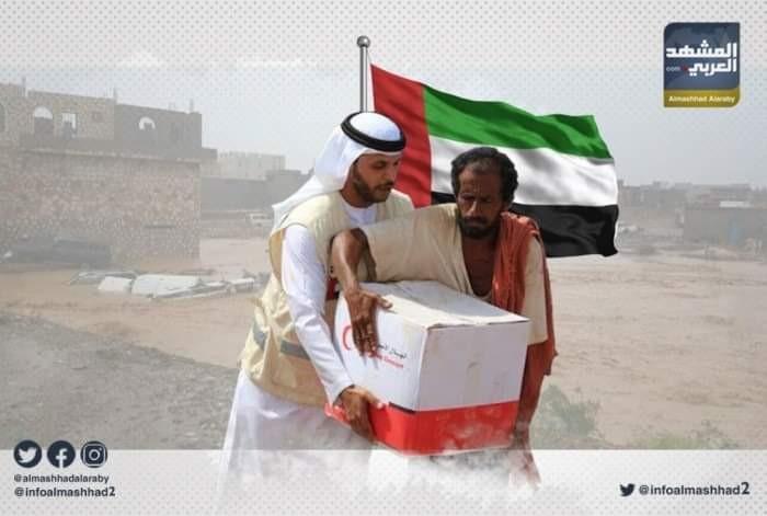 إنسانية الإمارات تساند أبناء الجنوب في مواجهة إرهاب الإصلاح