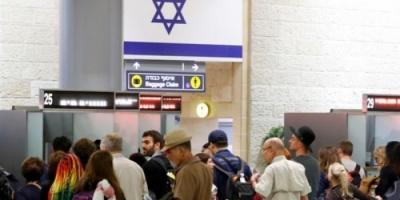 الصحة الإسرائيلية: إصابة 3 حالات جديدة بـ«كورونا»