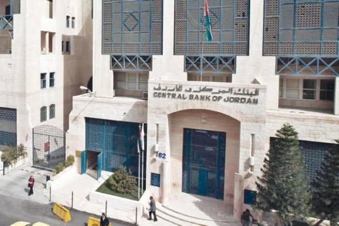 المركزي الأردني يخفض سعر الفائدة إلى 3.50%