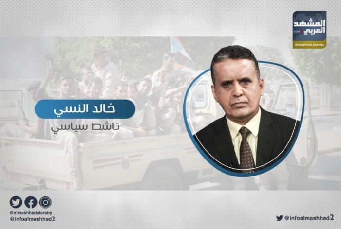 النسي: لا يمكن إشغال الجنوبيين في تحرير الشمال من الحوثي