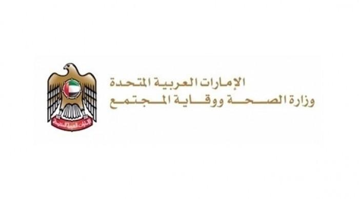 الإمارات ترصد إصابة جديدة بفيروس كورونا