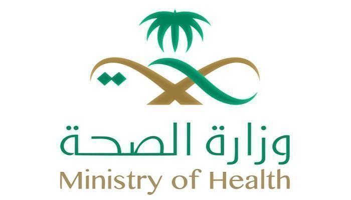 الصحة السعودية: تسجيل إصابتين جديدتين بفيروس كورونا