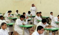 تفاصيل القرار السعودي بتعليق الدراسة في المدارس والجامعات