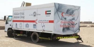 """""""الهلال الإماراتي"""" يطلق عيادات متنقلة لقرى حضرموت (فيديو)"""