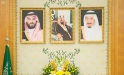 """برئاسة الملك سلمان.. """"الوزراء السعودي"""" يصدر 10 قرارات هامة"""
