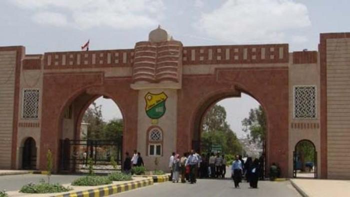 فعاليات الحوثي في جامعة صنعاء.. كيف أفشلها الطلاب؟