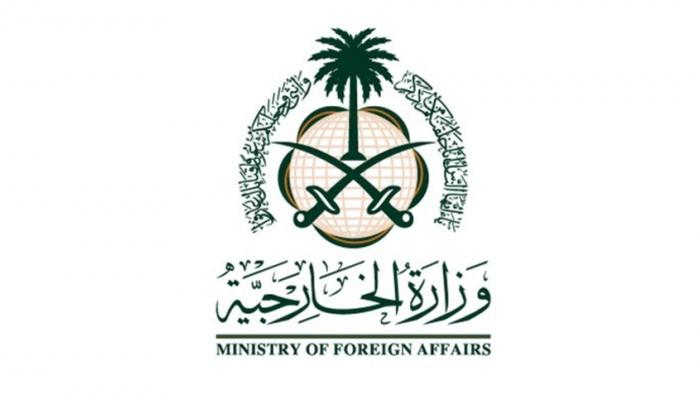 الخارجية السعودية تدين الهجوم الإرهابي على قاعدة التاجي بالعراق