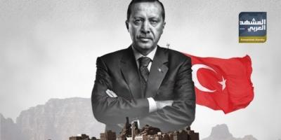 الاستخبارات التركية في مأرب وشبوة (إنفوجراف)