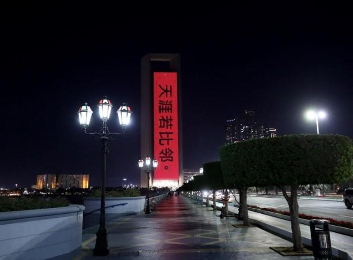 لهذا السبب.. معالم الإمارات تضئ للمرة الثانية بألوان العلم الصيني