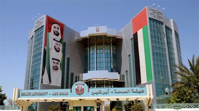 دائرة صحة أبو ظبي تطلق موقع إلكتروني للتوعية بفيروس كورونا