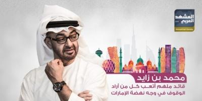 وسط غيوم الفوضى.. الإمارات ترفع شعارات السلام والتسامح (ملف)