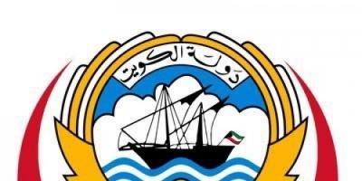 الكويت تعلن ارتفاع إصابات كورونا إلى 100