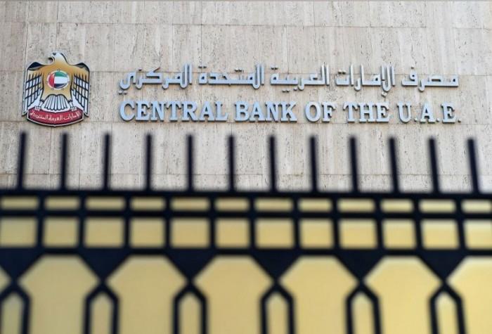 """الإمارات تخصص 100 مليار درهم لخطة اقتصادية تتضمن مواجهة """"كورونا"""""""