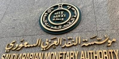 لمواجهة كورونا.. السعودية تدعم القطاع الخاص بـ50 مليار ريال