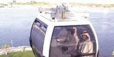 كورونا تتسبب بإغلاق 4 متنزهات ترفيهية في دبي حتى نهاية مارس
