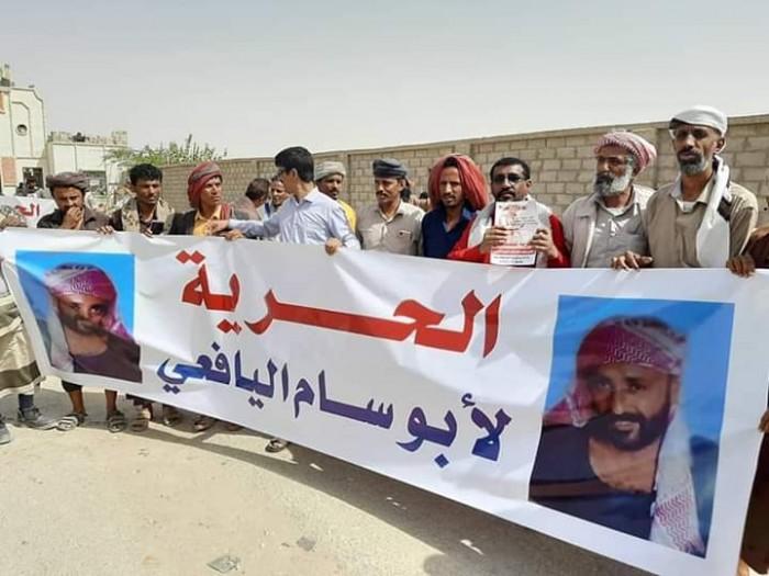 احتجاجات في شبوة رفضا للاعتقالات التعسفية (صور)