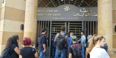 تعطيل البنوك والمصارف في لبنان لمنع تفشي كورونا