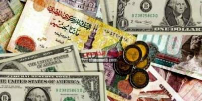 سعر صرف الدولار يستقر عند 15.67 جنيه بمعظم البنوك المصرية