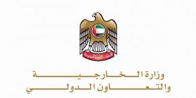 الإمارات تدعو مواطنيها في باريس للعودة إلى بلدانهم