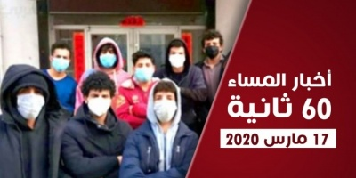الحوثي يتسلم كوفل واشتباكات في الضالع.. نشرة الثلاثاء (فيديوجراف)