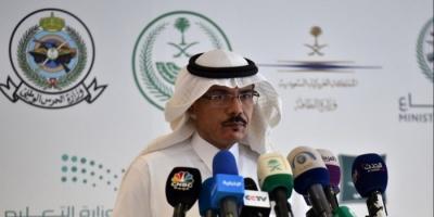 السعودية تعلن ارتفاع عدد الإصابات بكورونا إلى 238 حالة