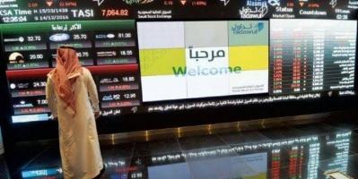 البورصة السعودية تغلق تداولاتها على ارتفاع 1.8%