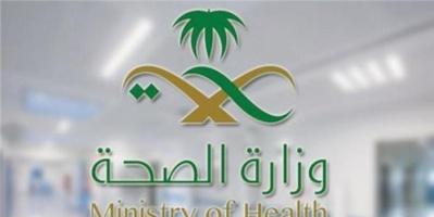 السعودية تعلن 36 إصابة جديدة بفيروس كورونا