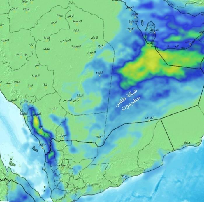 توقعات بتساقط أمطار خفيفة على سواحل حضرموت والمهرة