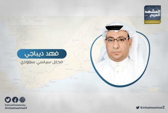 سياسي سعودي يُهاجم الشرعية بسبب الجنوب (تفاصيل)