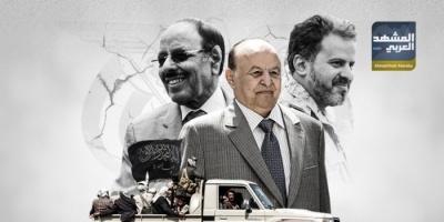 135 يومًا على اتفاق الرياض.. لماذا كان يبتسم هادي؟