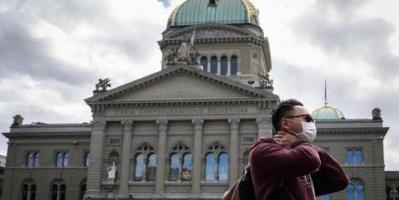 سويسرا تقدم حزمة دعم بنحو 32 مليار فرنك لمواجهة تداعيات كورونا