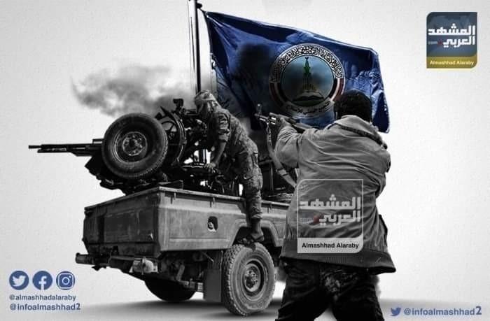 العرب اللندنية: ممارسات مليشيا الإخوان تُهدد بنسف اتفاق الرياض