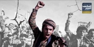 إجبار مديريات إب على تقديم أبنائها للقتال مع الحوثي