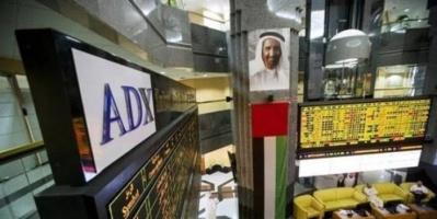 بورصة أبو ظبي توفر خدمة التصويت الإلكتروني عن بعد