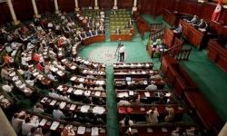 بسبب كورونا.. البرلمان التونسي يعتزم تفويض  رئيس الحكومة في اختصاصاته