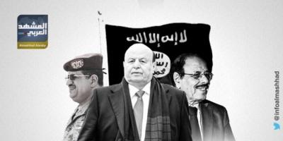 """أجندة الشرعية """"الخفية"""".. حرب إخوانية غير معلنة على اتفاق الرياض"""