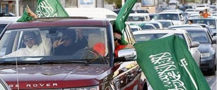 السعودية بالمرتبة الـ 27 عالمياً والثانية عربياً في مؤشر السعادة العالمي