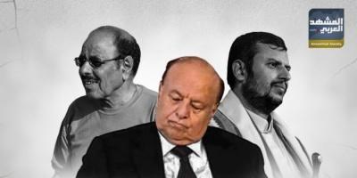 """مخطط قطري - تركي - إيراني.. """"شعارات متقاربة"""" توطِّد العلاقات الحوثية الإخوانية"""