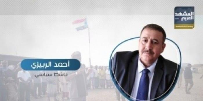 الربيزي: ترتيب وضع مأرب يتم بين شيوخ الدولة المارقة والحوثي