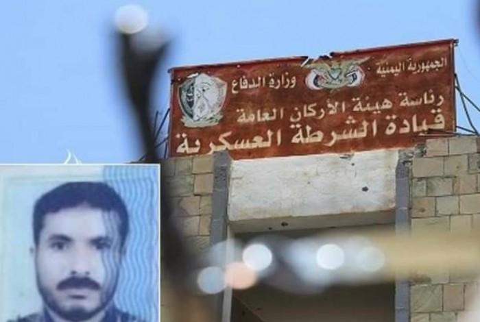 الراجحي ينضم لضحايا آلة التعذيب الإخوانية في تعز