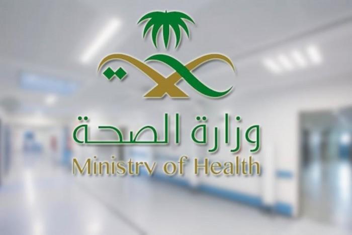السعودية تسجيل 51 إصابة جديدة بفيروس كورونا