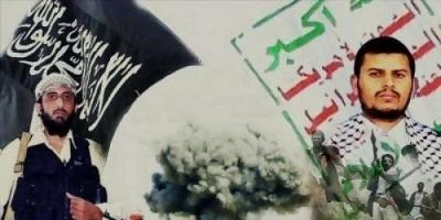 """كيف فضح """"كورونا"""" تطابق الإرهاب الحوثي الداعشي؟"""