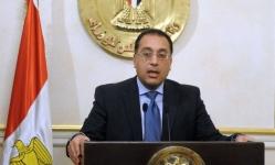 مصر: غلق كافة المؤسسات الخدمية التابعة للحكومة باستثناء الصحة