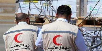 مساعدات الإمارات التعليمية.. إغاثات تداوي آثار الحرب الحوثية