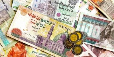 الدولار يستقر عند 15.70 جنيه بالبنوك والمصارف المصرية