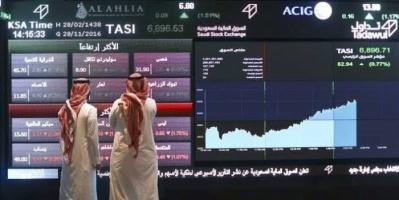 البورصة السعودية تقلص مكاسبها عند الإغلاق