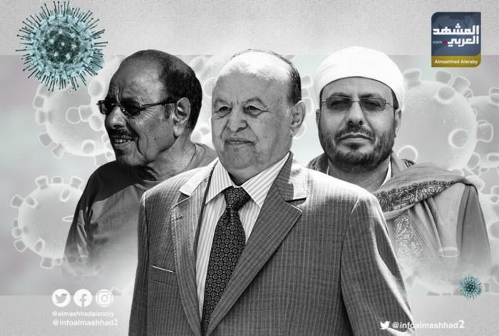 كورونا الشرعية في منفذ الوديعة