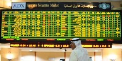 بورصة الإمارات ترتفع وتحقق مكاسب بـ61 مليار درهم
